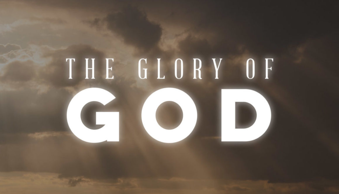 The Glory of God Banner - Picture of Skyline with Clouds